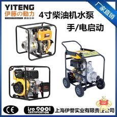 YT30DPE-2