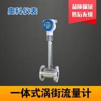 测煤气常用流量计