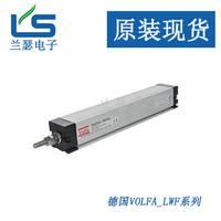 LWF-350-A1德国VOLFA位移传感器,现货LWF-350-A1电子尺