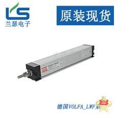 LWF-800-V1/LWF-800-A1