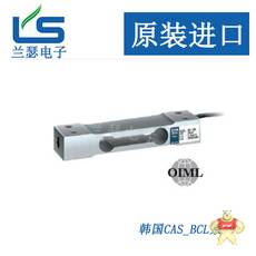 BCL-3L