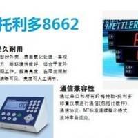 梅特勒托利多6235-1000大屏幕显示器