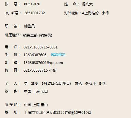 49倍加福编码器RHI90N-OHAK1R61N-01024
