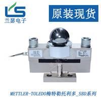 梅特勒托利多 SBD-40称重传感器瑞士METTLER-TOLEDO