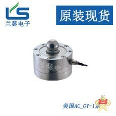 GY-1  25klb