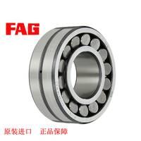 fag调心滚子轴承 FAG进口调心滚子轴承 fag调心滚子轴承代理商 进口轴承授权商