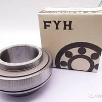 FYH外球面轴承 FYH外面带座轴承 FYH授权代理商 FYH轴承经销商 日本FYH