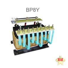 BP8Y-910/3612