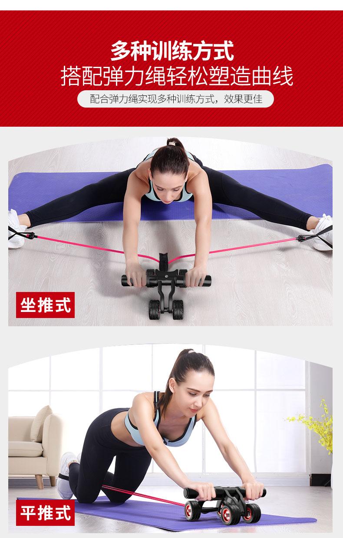 四轮健腹轮减肚子瘦腰部 健腹轮