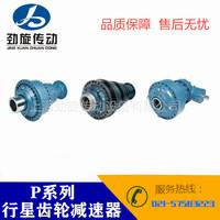 速机 供应抗震性PLS160铸铁HRC58-60行星齿轮减速机