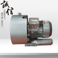上料机配套双叶轮高压风机全风高压鼓风机5.5kw高压漩涡气泵