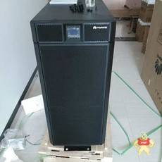UPS5000-A-120KTTL