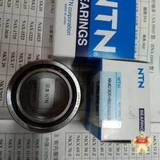 NKXR15T2 NKX10T2 NA4906R NA6907R  NK40/30R IR35*40*30 NA4830