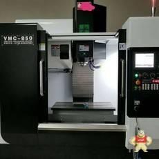 VMC-850