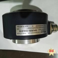 GHU925-1024-005