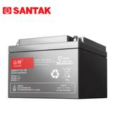 山特C12-26AH城堡免维护UPS电源机房专用阀控式铅酸蓄电池SANTAK