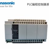 一级代理松下PLC AFPXHC40TFP-XHC40T40点4轴输出松下PLC