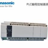 现货一级代理松下PLC AFPXHC60T编程控制器6轴脉冲输出松下PLC
