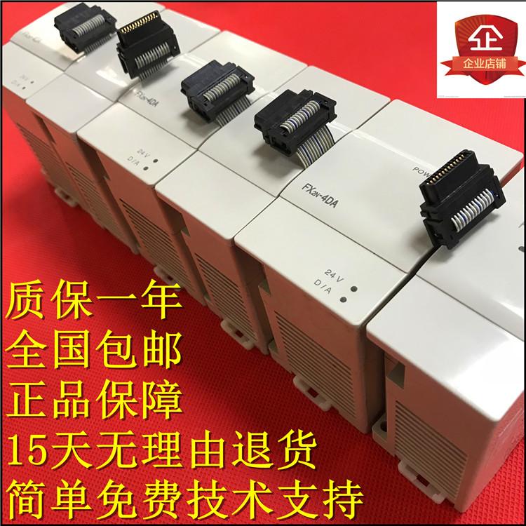 二手 FX2N-8EX/8ER/8EYR/8EYT/20GM/32ET/32CCL正品三菱二手模块可回收