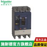 施耐德 EZD系列低壓塑殼斷路器EZD630E3630K 36kA 3P630A撥動手柄