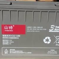 山特6GFM120 12V120AH免维护蓄电池 直流屏UPS/EPS电源太阳能专用