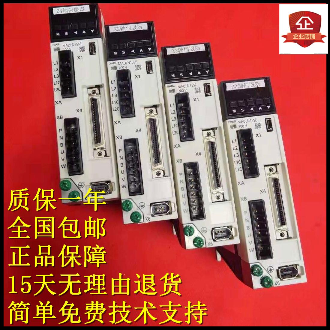 二手 二手拆机松下A6 200W伺服驱动器 MADLN15SE 功能完好 另回收