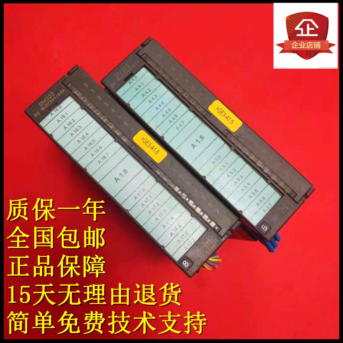 二手西门子PLC 6ES7322-1BH01-0AA0原装6ES7 322-1BH01-0AA0 回收