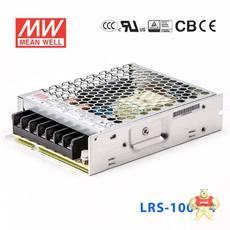 LRS-100-24