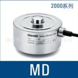 丹麦Eilersen数字式称重传感器MD系