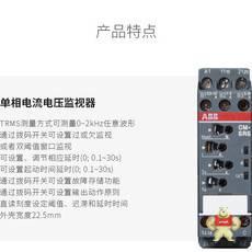 ABBPTCCM-MSS.41P10156616