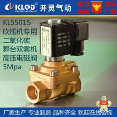 KL55015