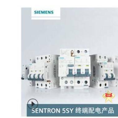 全新原装西门子空开/小型断路器5SY6416-7CC 4P C16A 举报 西门子,低压,电气