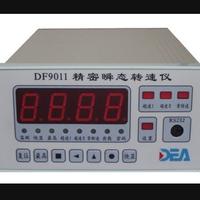 DF9011转速仪
