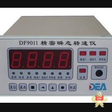 DF9011