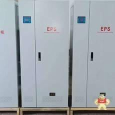 EPS-75kw