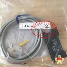 HPX-NT3