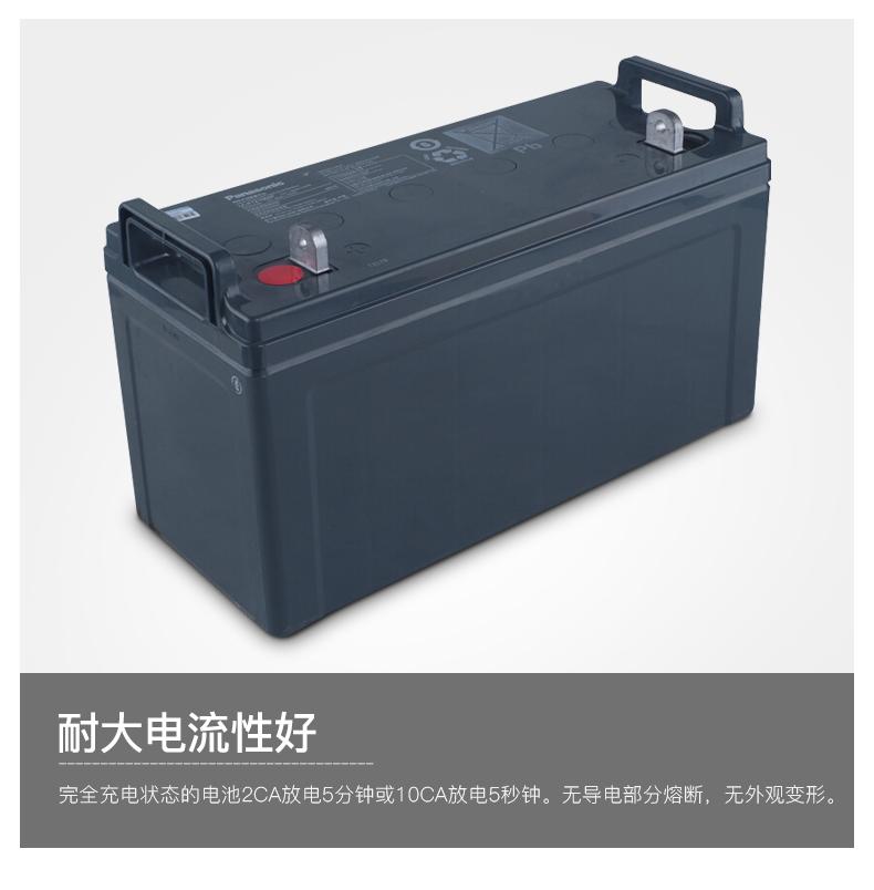 松下蓄电池LC-P12100ST松下12V100AH铅酸免维护阀控式蓄电池100安 松下蓄电池,松下蓄电池12V100AH,松下蓄电池LC-P12100,松下电池12V100AH