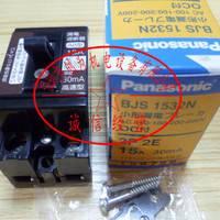日本松下Panasonic漏电开关BJS 1532N,全新原装现货