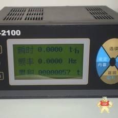 SB-2100