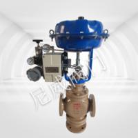 ZJHQ .ZJHX气动三通薄膜调节阀 流量调节阀 空气调节阀规格齐全