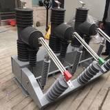 35KV高压断路器ZW32-40.5