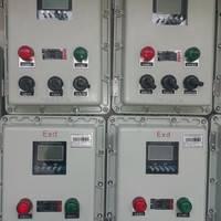 防爆配电箱接线箱防爆控制柜仪表箱防爆变频器