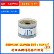 MAX-11I