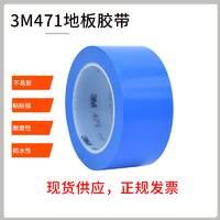 3M471 昆山钻恒电子科技有限公司