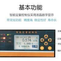 IC卡预付费蒸汽流量表安装指导