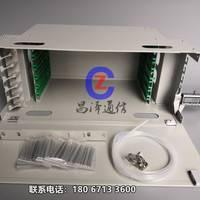 【昌泽通信主营】odf箱 72芯odf单元箱生产厂家
