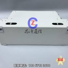 CZ-ODF-48