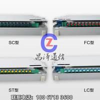 【昌泽通信主营】12芯odf单元箱 odf配线箱 厂家直销 喷塑后1.4mm