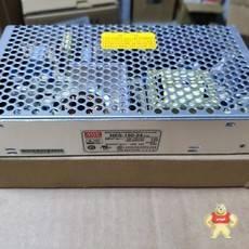 NES-150-24