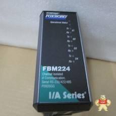 FBM16